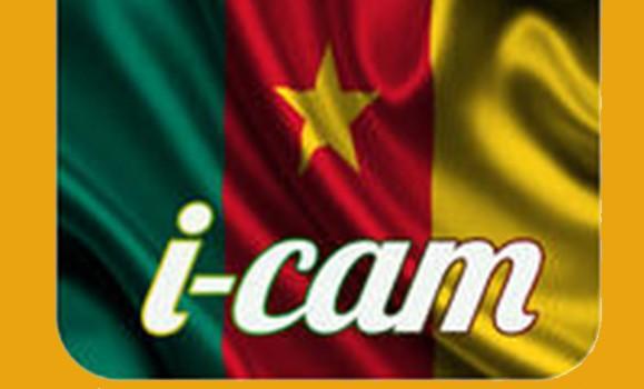 [TECH] « Inside Cameroon » : L'application mobile des bonnes adresses au Cameroun