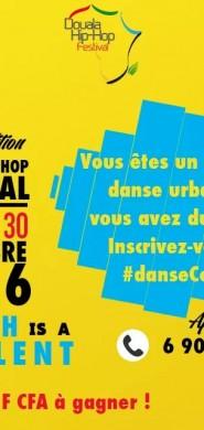 douala-hip-hop-festival-dance-contest-2016-auletch