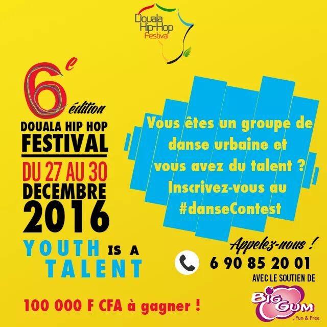 douala-hip-hop-festival-dance-contest-2016-auletch