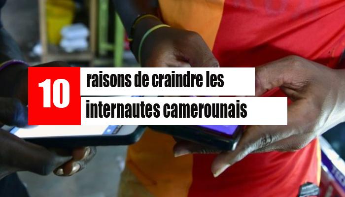 10-RAISONS-DE-CRAINDRE-LES-INTERNAUTES-CAMEROUNAIS