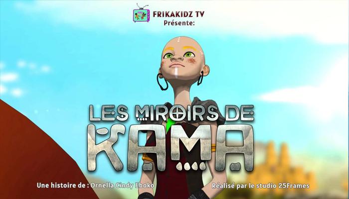 Les Miroirs de Kama
